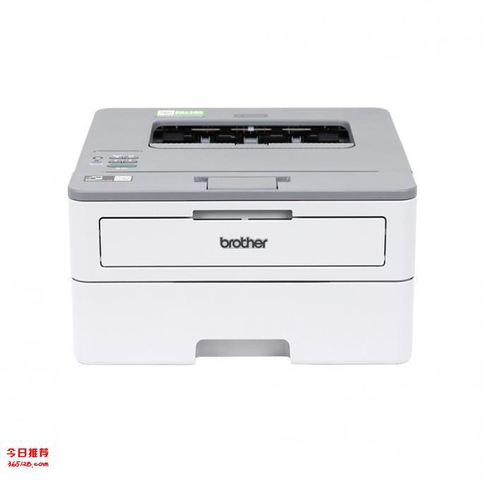 兄弟(brother)HL-B2050DN黑白激光打印机  自动双面 高速办公