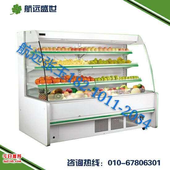 商场水果保鲜展示柜|超市水果蔬菜展示柜