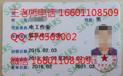 贵阳从业证书网上考试物业管理师中高级报考费用施工队长建筑