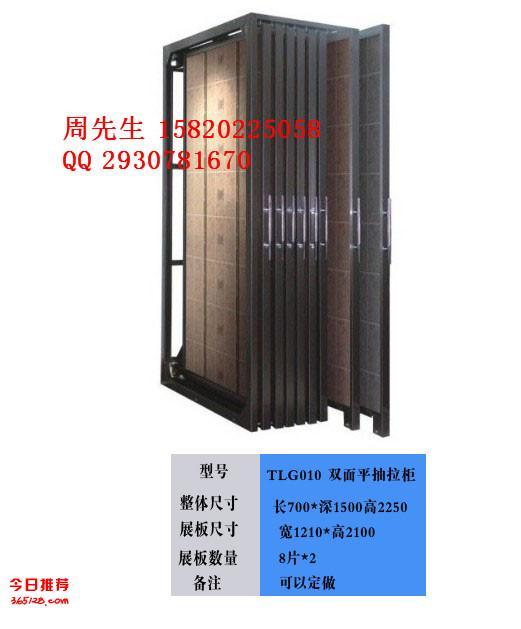 柏宽展具 推拉板瓷砖展示柜 左右推拉 瓷砖展架