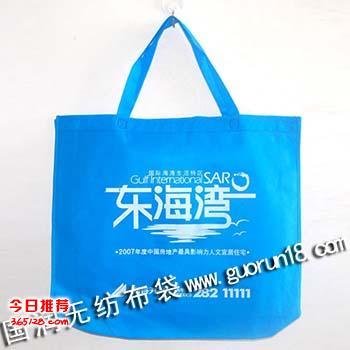 双鸭山宝清县国润无纺布袋手提袋购物袋环保袋大米袋围裙门套酒袋