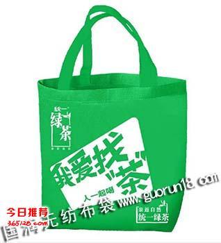 供应满州里市国润无纺布袋手提袋购物袋环保袋
