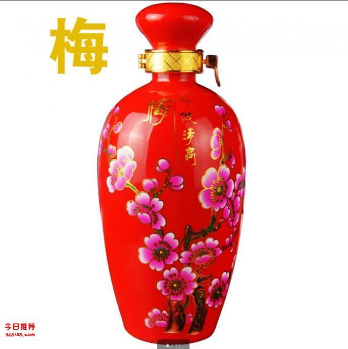 景德镇陶瓷酒瓶 酒瓶厂