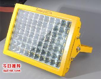 CQC,中国质量认证中心,培养的高级人才,led防爆灯100w