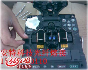 青岛市城阳区光纤熔接,专业低价光纤熔接快速上门