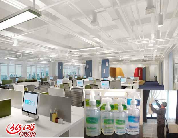 上海办公室除甲醛除味公司