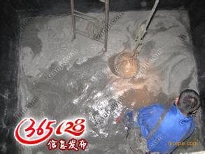 太仓浏河清理污水池公司