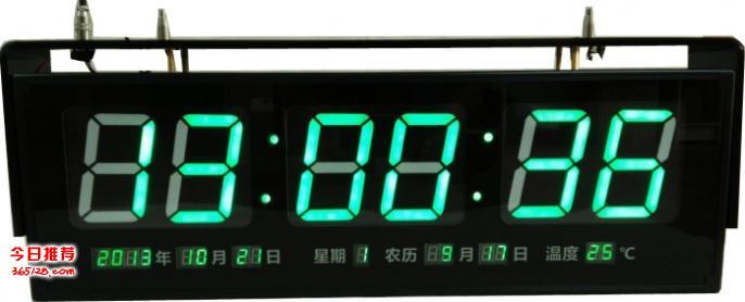 NTP网络校时双面时钟屏