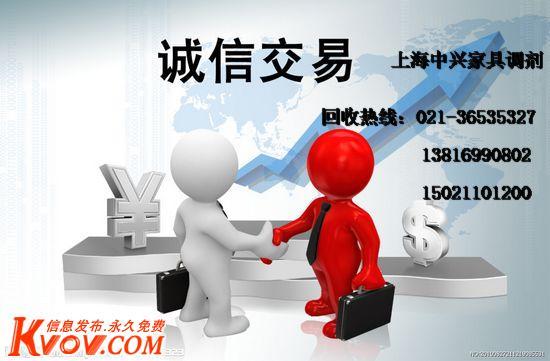 上海办公家具回收 上海家具产品就是 热枕你的来电中兴二手家