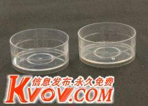 塑料茶蜡壳