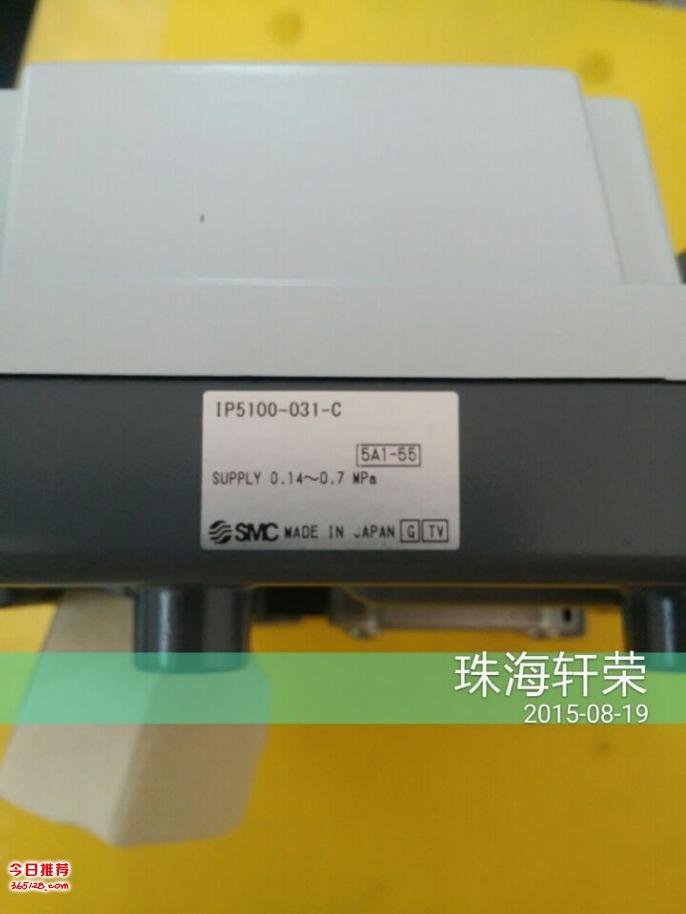 销售原装正品SMC阀门定位器IP5100-031-C