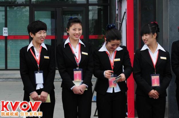 北京海淀商务礼仪 礼仪服务公司