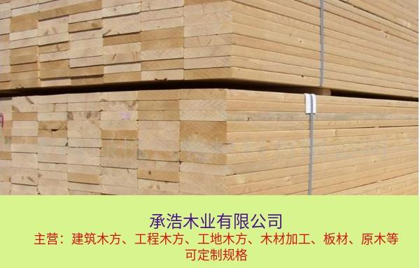 保定建筑木方市场
