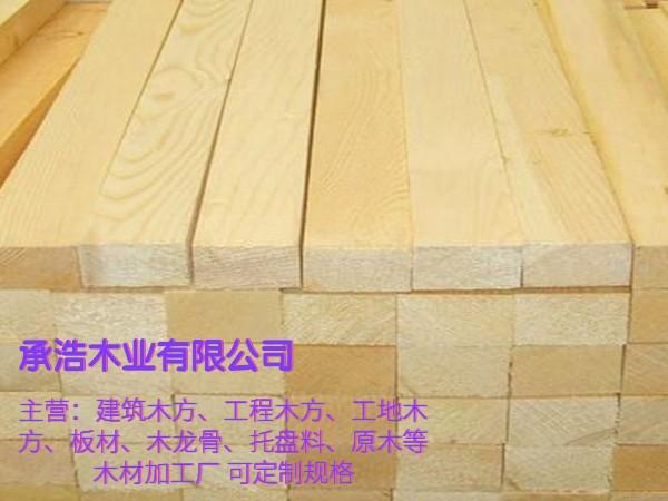 保定建筑木方价格