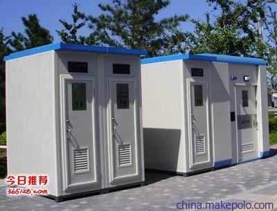 《135承德市2007活动厕所租赁卫生间出租销售》3690