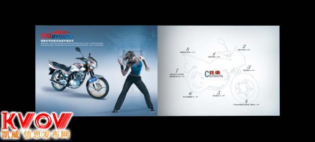 深圳发动机公司画册设计 深圳电源公司画册设计 宝安画册设计