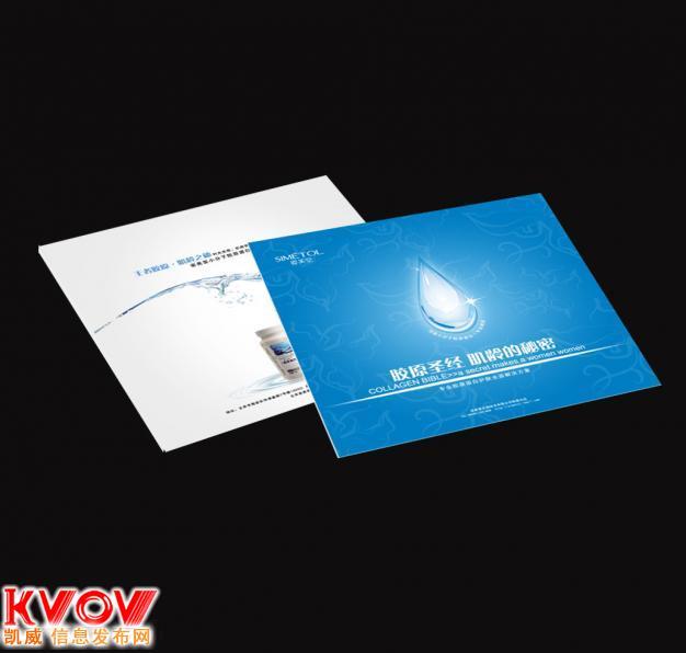 沙井企业画册设计 松岗企业画册设计 公明企业画册设计 石岩企