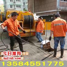 东台市污水管道疏通(高压清洗)清淤,污水管道疏通(隔油池清理)