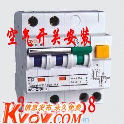 南京白下区新街口专业电路维修改造,开关跳闸维修,线路接触不