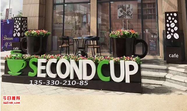 玻璃钢咖啡杯字体雕塑 商业街长方形花箱 创意茶杯花钵 仿古铜