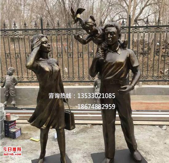 砂岩人物肖像制作 玻璃钢人物雕塑 一家三口人物造型雕塑