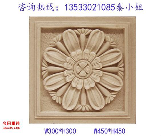 定做背景墙欧式浮雕挂件 人造砂岩浮雕施工图 玄关欧式浮雕壁