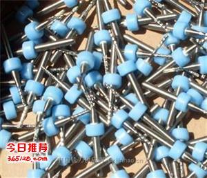 回收PCB铣刀 收PCB钻头 收废铣刀 收废钻嘴收废钨钢 收新旧锣