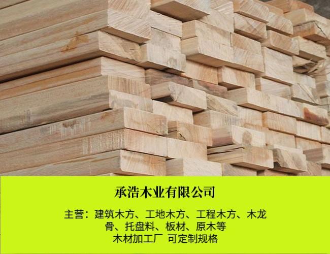 宝坻加工铁杉木方