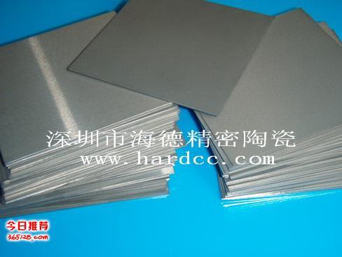 加工氮化硅陶瓷薄片 氮化硅陶瓷加工