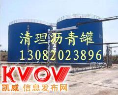 江苏沥青回收,江苏回收石油沥青,库存沥青回收公司