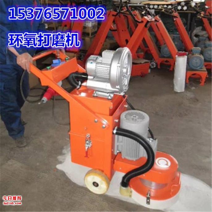 350研磨机 新款环氧地坪打磨机 无尘打磨机