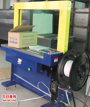 苏州真空包装机械设备厂直供PP带打包机,纸箱包装机