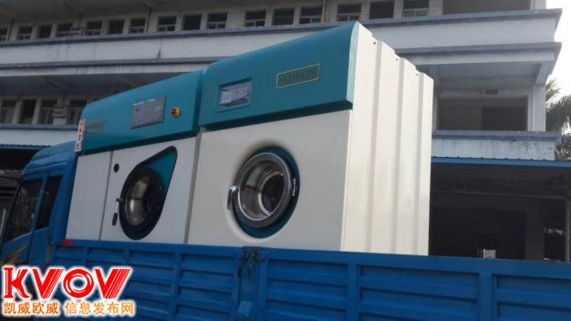 出售整套干洗设备,二手全自动烘干机