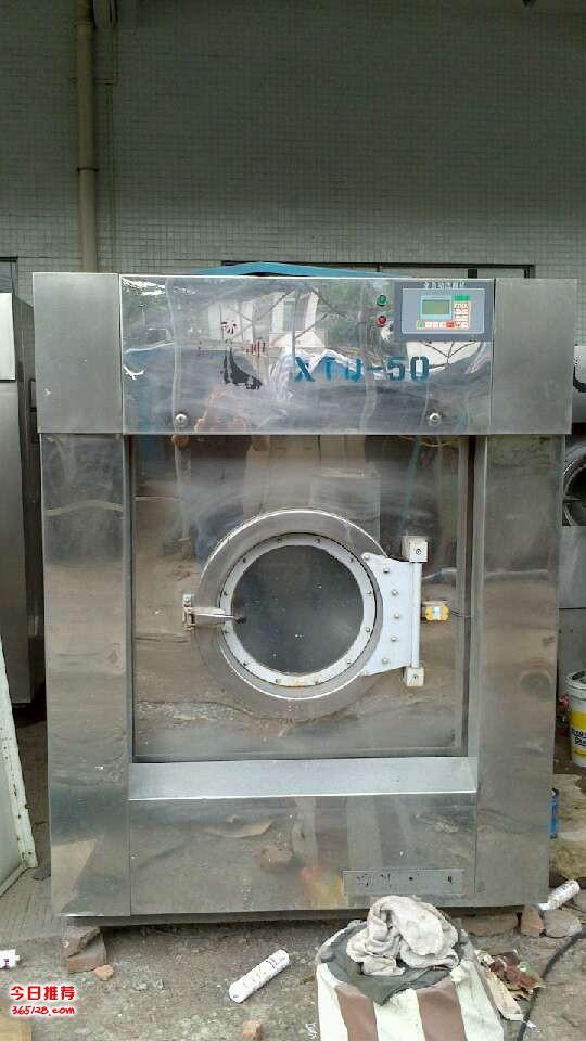 丽江干洗厂转让二手烘干机15公斤,水洗机15公斤