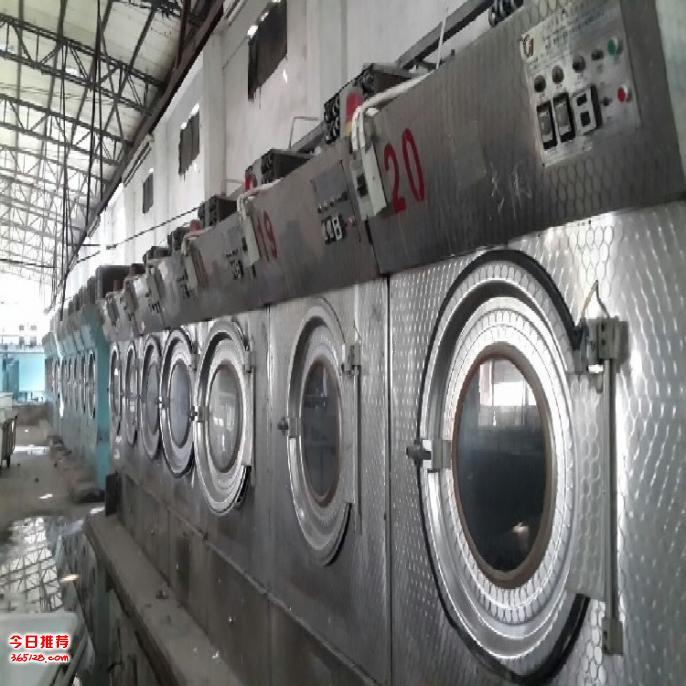 福州干洗厂小天鹅二手洗脱机20公斤 50公斤电加热干衣机转让