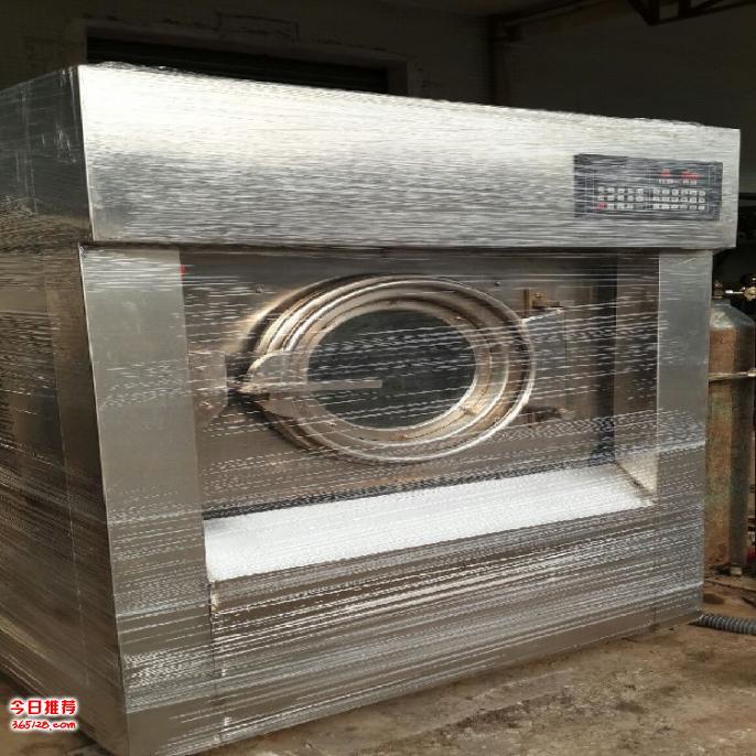 福州干洗厂小天鹅二手洗脱机20公斤