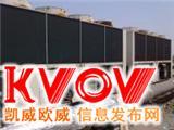 嘉兴中央空调回收,二手溴化锂机组回收