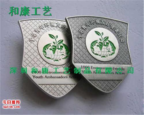 金屬襟章製作,定做企業logo襟章,深圳做金屬襟章的工廠