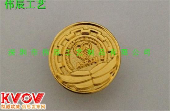 北京哪里能做徽章,北京金属徽章制作,北京定做金属徽章