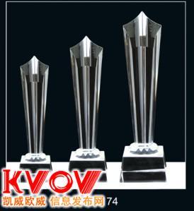 西安水晶金屬獎杯刻字 木托牌子鍍金字