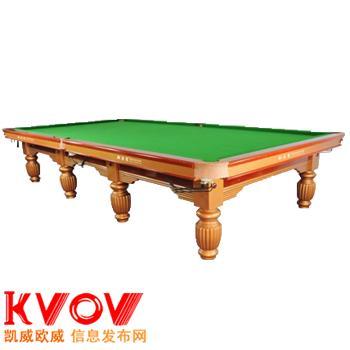 一张台球桌要多少钱