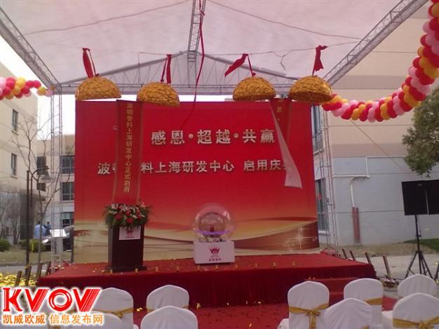 生产厂家出售珠海户外高清庆典启动球开盘仪式金球遥控金球