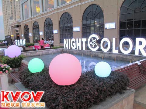 厂家直销株洲开业庆典启动球电子开花金球全彩月亮球
