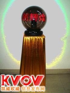 厂家提供开幕启动球;晚会仪式启动球;广告触摸水晶球