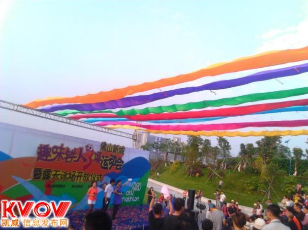 珠海专业会议发布多米诺启动仪式庆典空中飞布租赁
