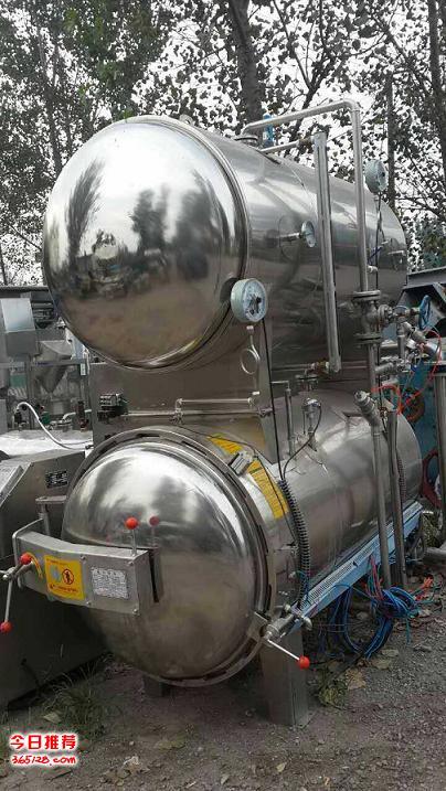 二手杀菌锅,容积1.37立方,二手均质机