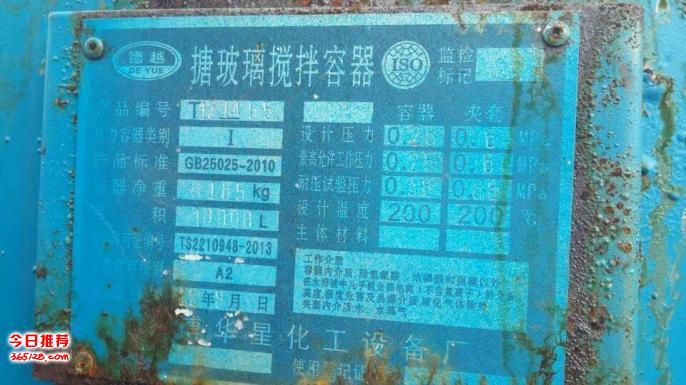 宁波批发二手搪瓷反应釜,二手不锈钢反应釜专业经销