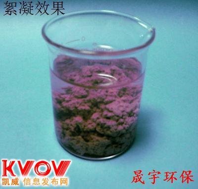 污水处理絮凝剂/污水处理聚丙烯酰胺