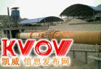 出售4x75米二手水泥回转窑生产线设备,二手回转窑应用