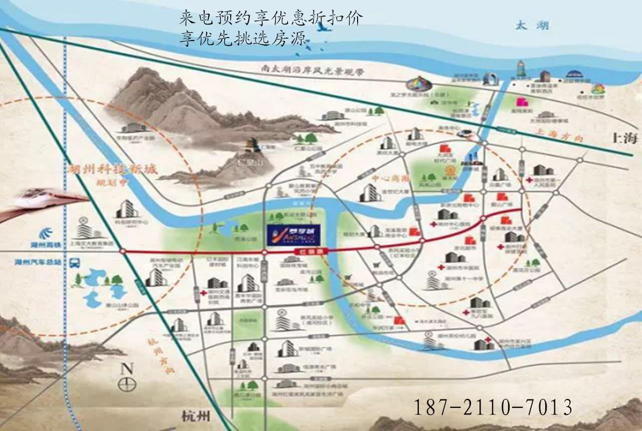 湖州吴兴梦享城真的是在市中心地铁口的吗?
